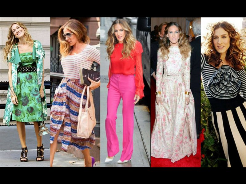 Fashion through the Home: Sarah Jessica Parker